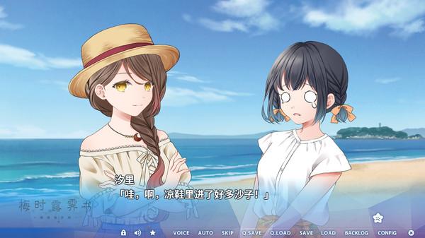 恋爱模拟新游《梅时露霁书雨潺海汐间》登陆Steam 支持中文