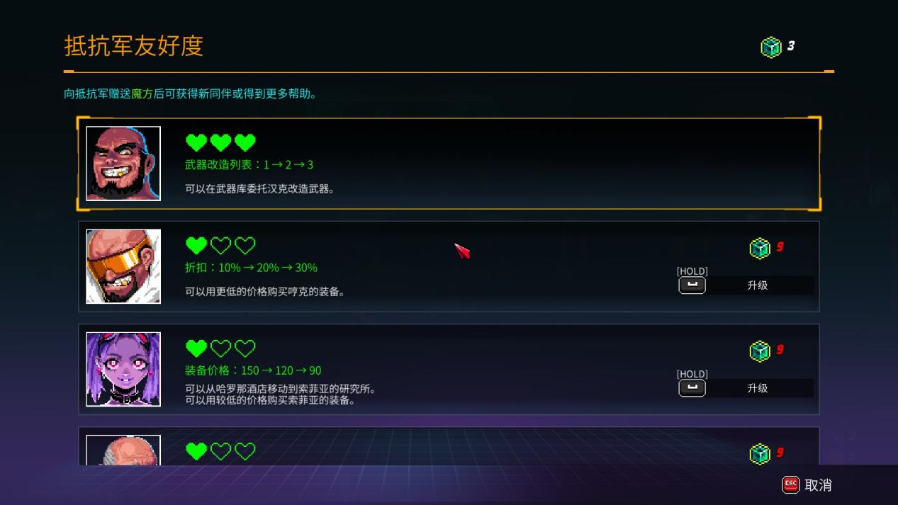 《刀锋战神》抢先评测:璞玉需精雕,细节玩法尚需完善