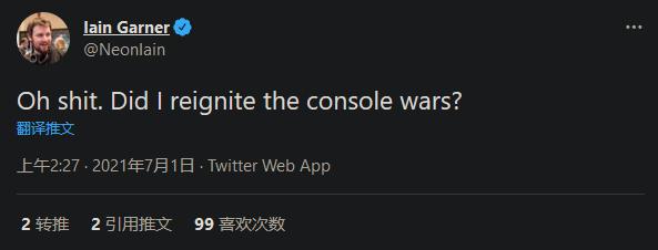 独立游戏发行商Neon Doctrine创始人Iain Garner怒斥某游戏主机平台不友好