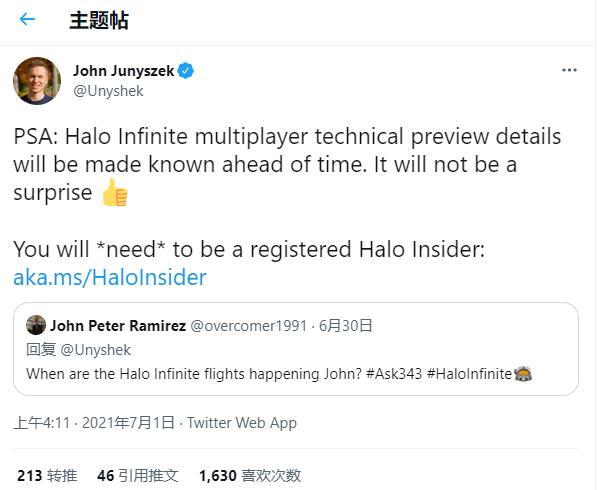 《光环:无限》多人模式将提前公布预览细节