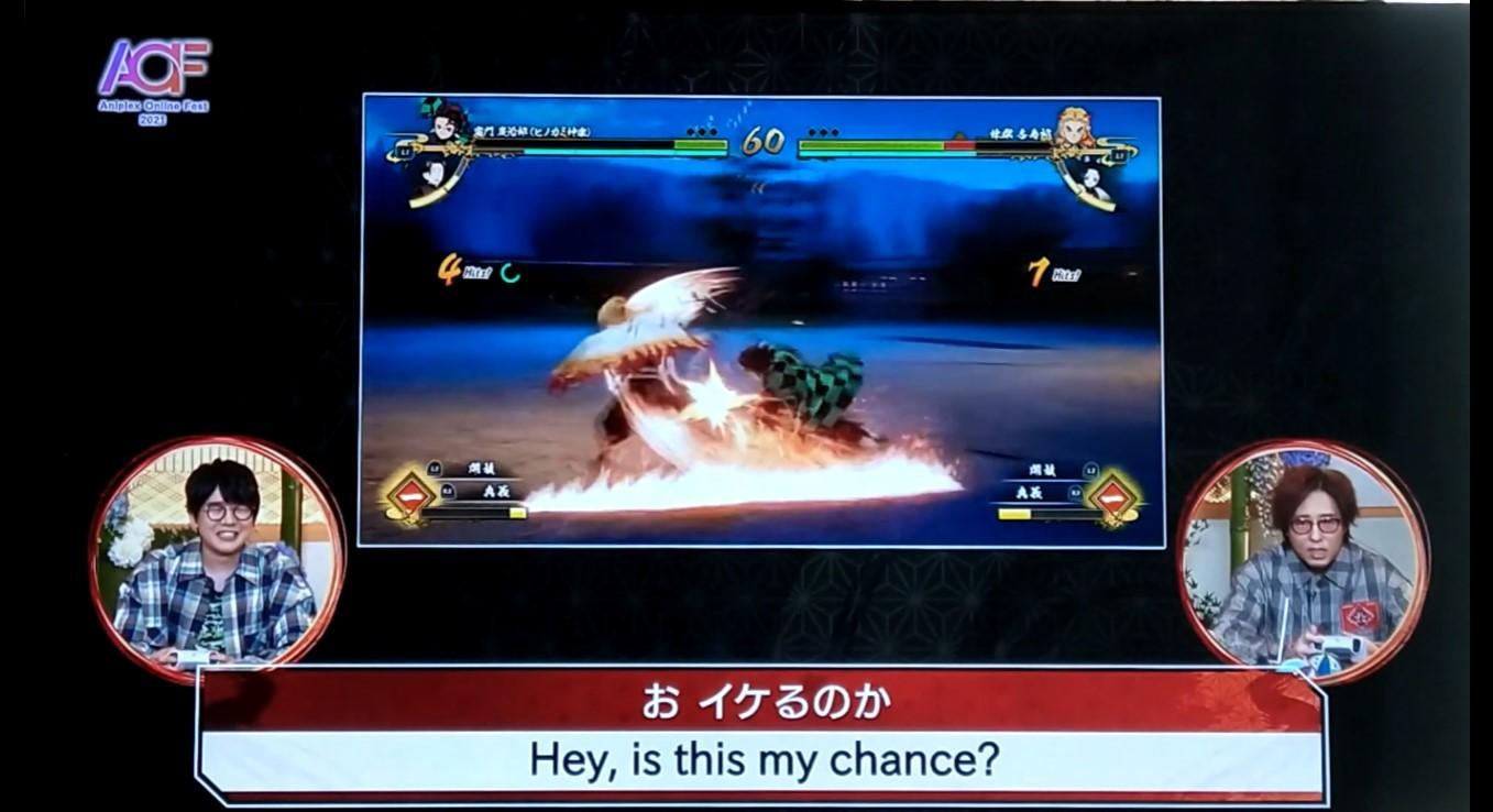《鬼灭之刃:火神血风谭》PS5版2VS2实机演示