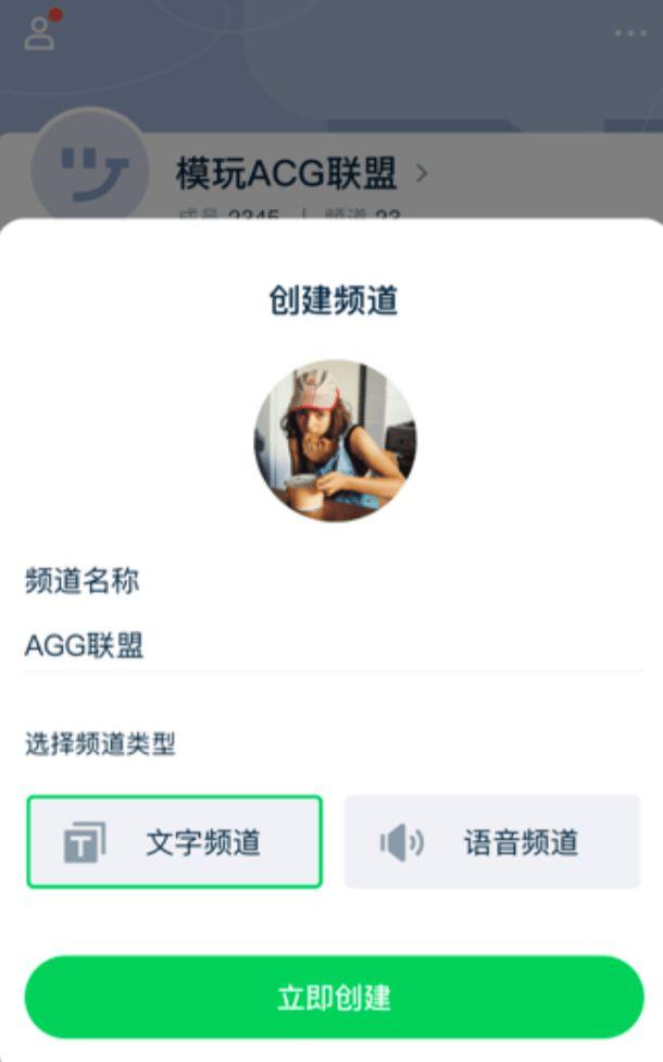 """腾讯推出多元群组社交App""""Q次元"""""""