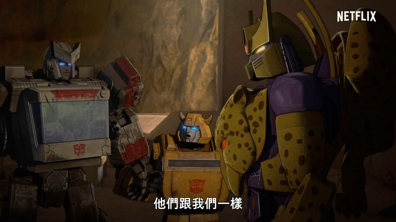 《变形金刚:塞伯坦之战-王国》中文正式预告片