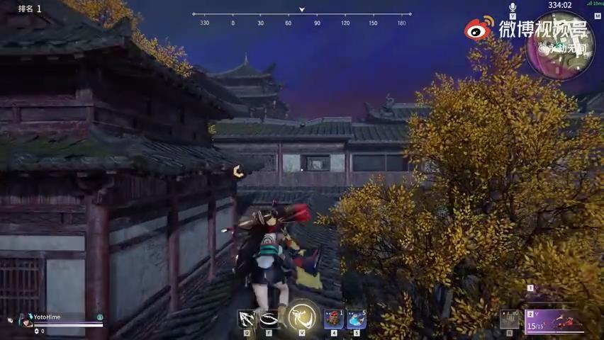 《永劫无间》新英雄妖刀姬7月8日上线 演示视频赏