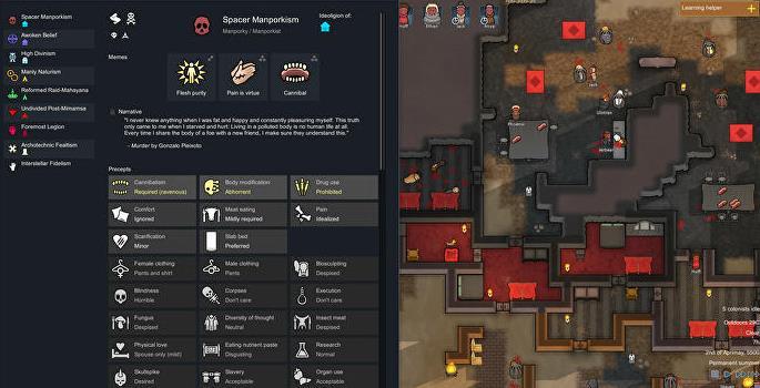 科幻殖民游戏《边缘世界》添加新DLC和免费更新 两周内发布