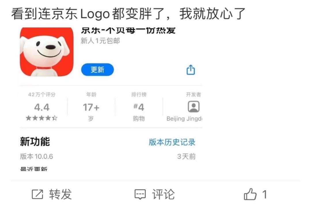 京东换新Logo:脸蛋胖了 脖子粗了 还有新项圈