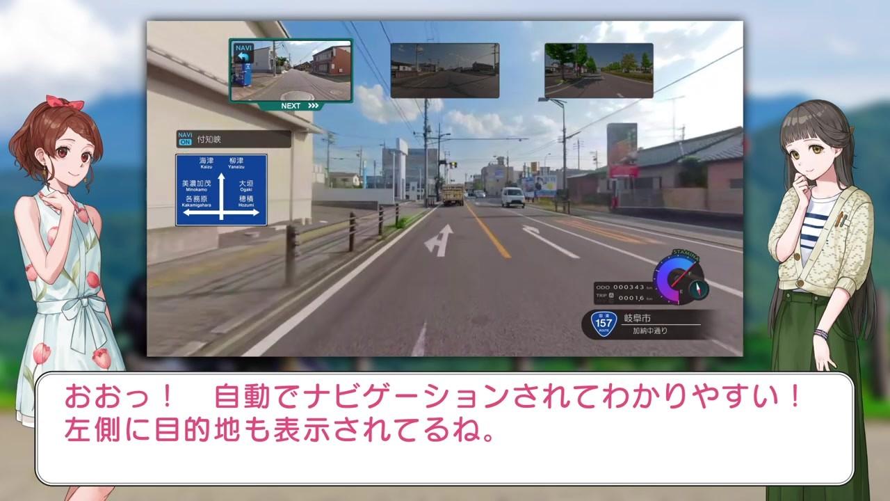 《风雨来记4》概览预告片公布 7月8日登陆PS4/NS