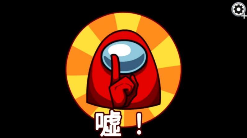3DM速报:主机平台也遭遇外挂 育碧新项目《刺客信条:无限》