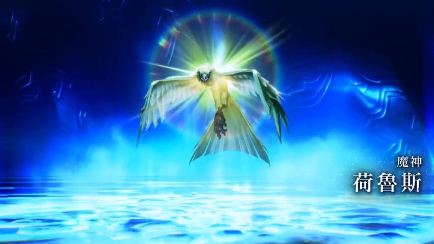 《真女神转生5》恶魔介绍:古埃及神明之一荷鲁斯
