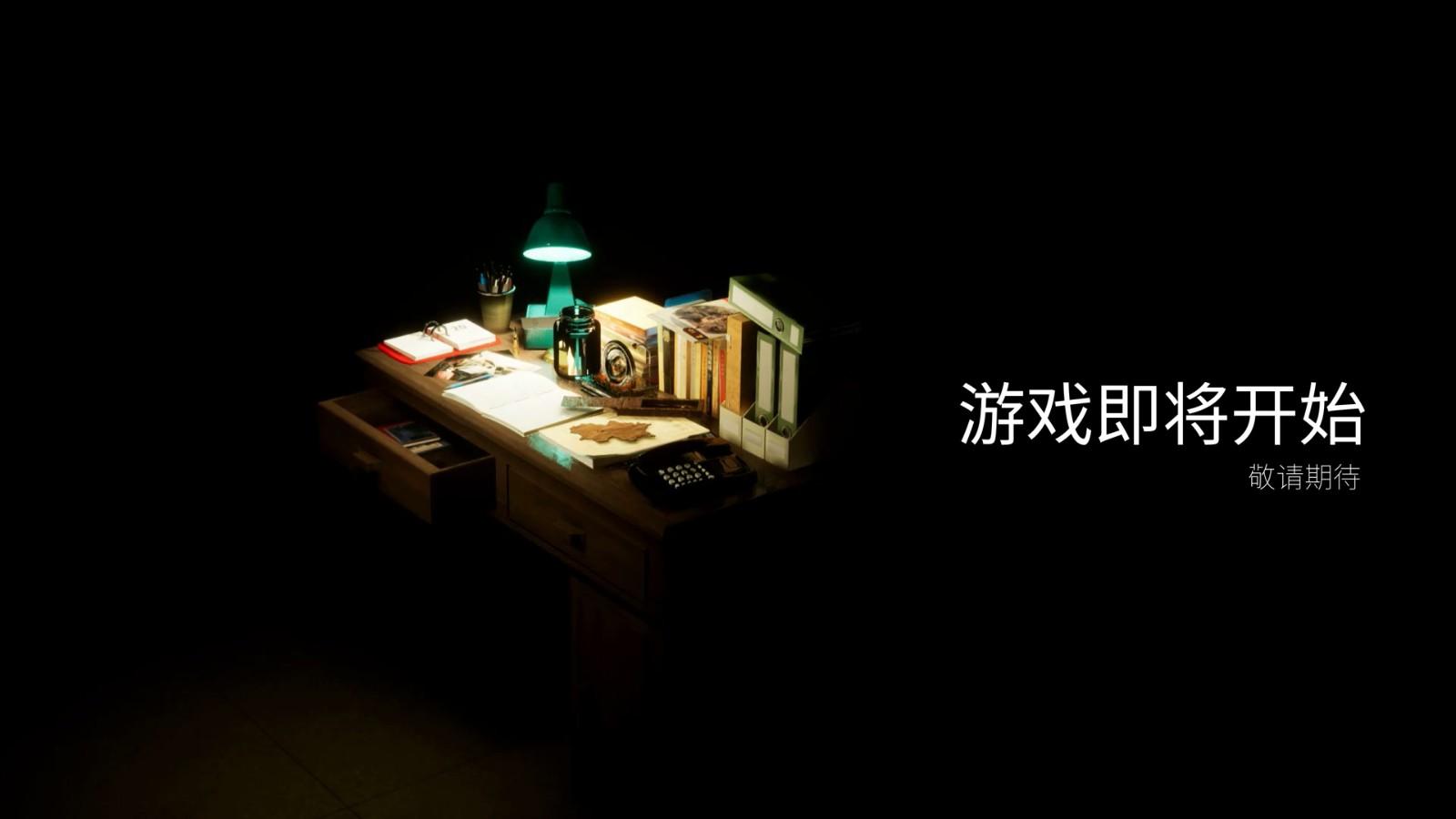 高能电玩节:《孙美琪疑案:雨儿胡同》首支预告公开