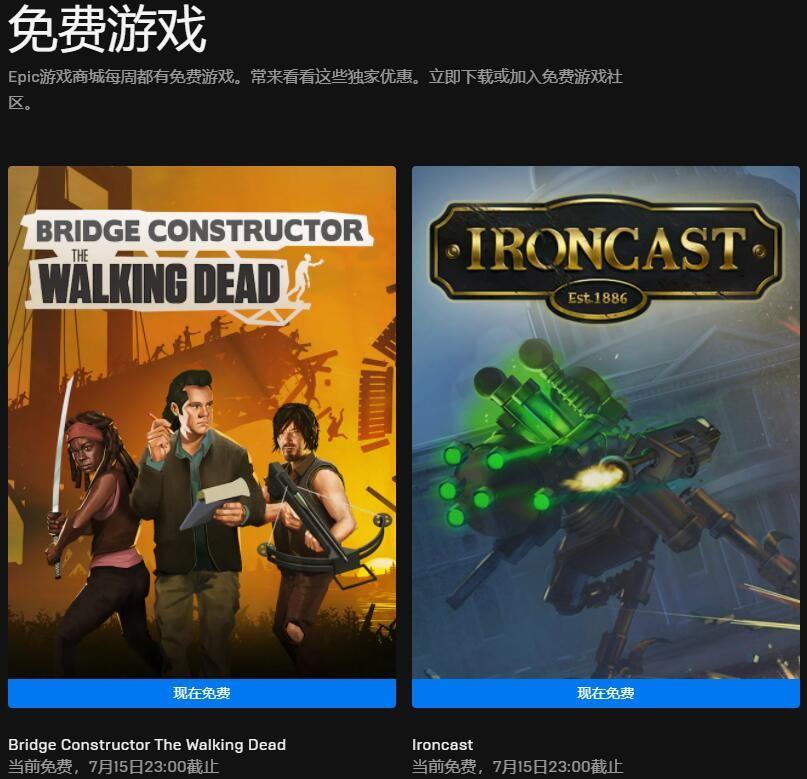 3DM速报:《仙剑7》放光追新片 《三国群英传8》DLC公布