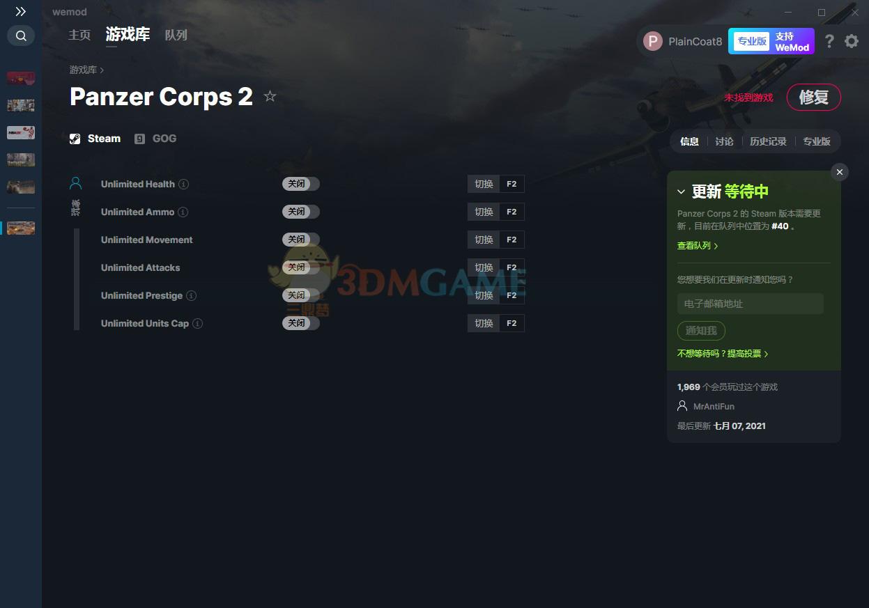 《装甲军团2》v1.02六项修改器[MrAntiFun]