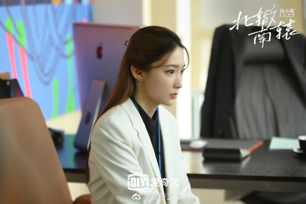 冯小刚执导电视剧「北辙南辕」最终预报 爱奇艺今晚开播