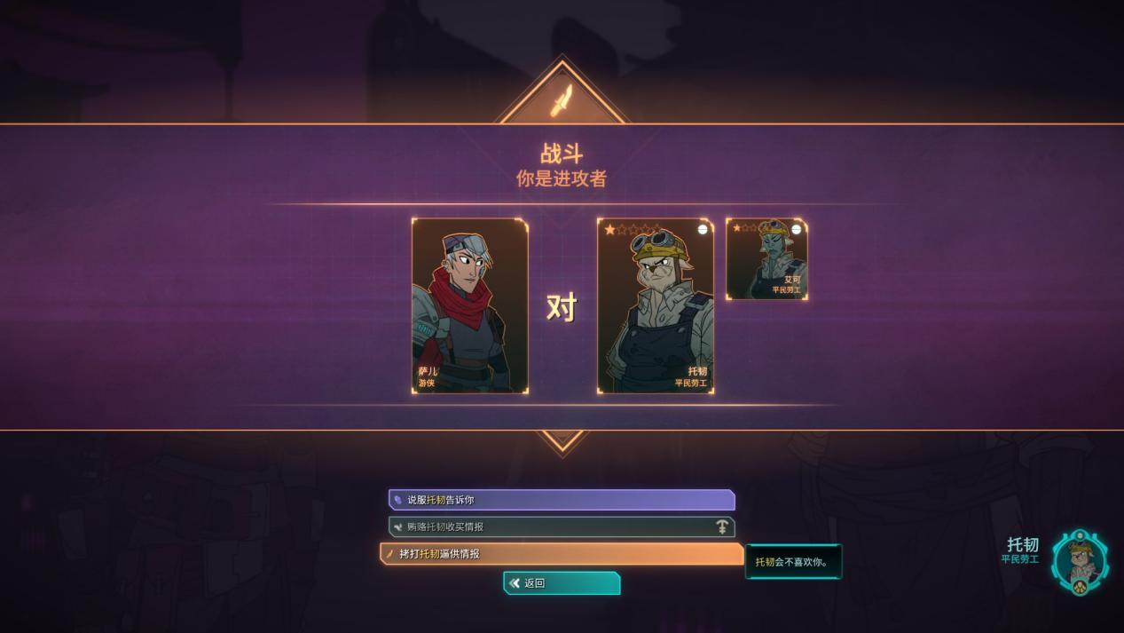 《欺诈之地》评测:本质RPG,做剧情最出色的卡牌游戏
