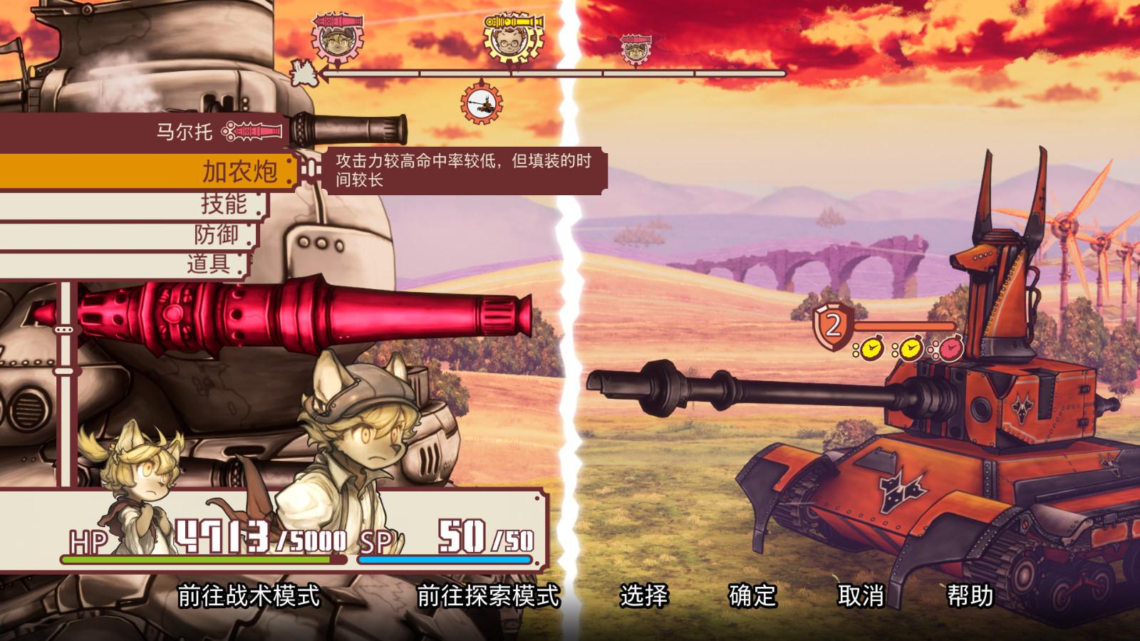 福瑞策略RPG《战场的赋格曲》将于7月29日发售