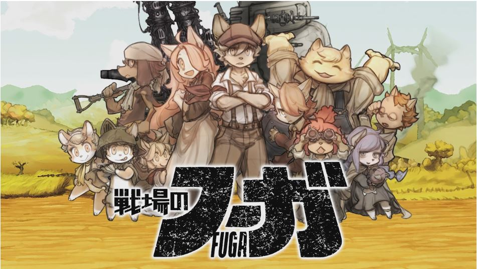 牺牲还是胜利?福瑞策略RPG《战场的赋格曲》将于7月29日发售