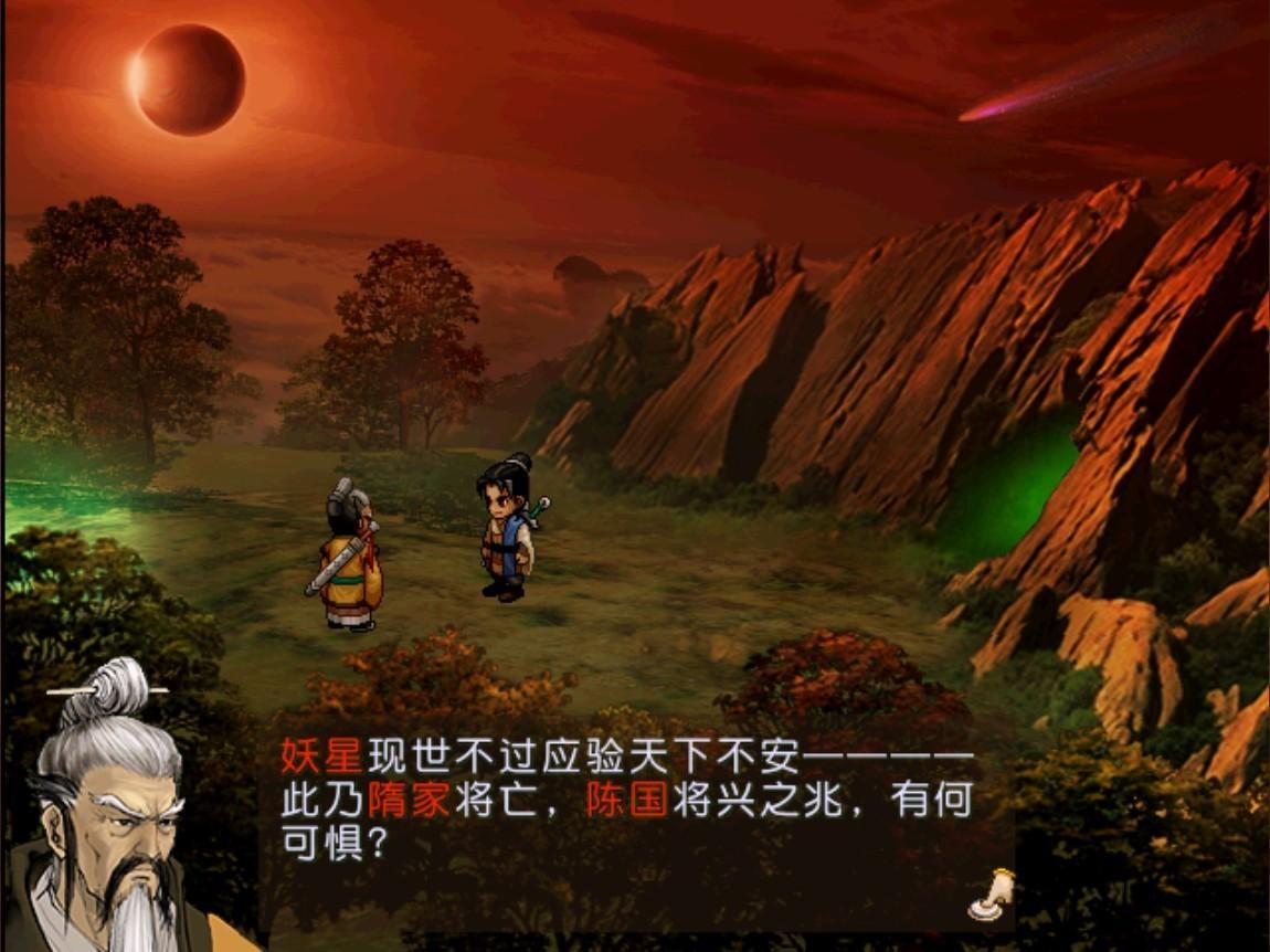 《轩辕剑3外传:天之痕》上架Steam 8月19日发售