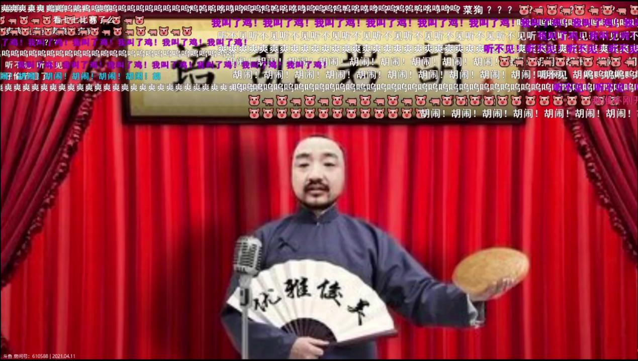 人在江湖,晚上吃鸡!百万菜狗们的《永劫无间》之旅