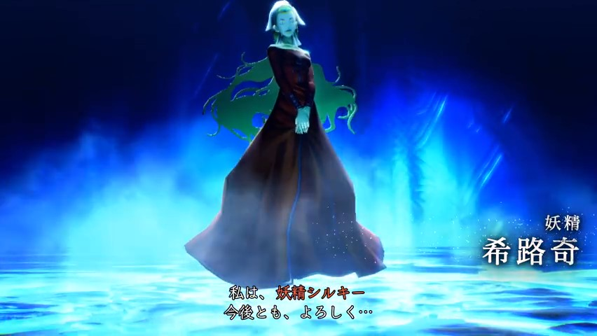 《真女神转生5》恶魔介绍:女性家灵希路奇