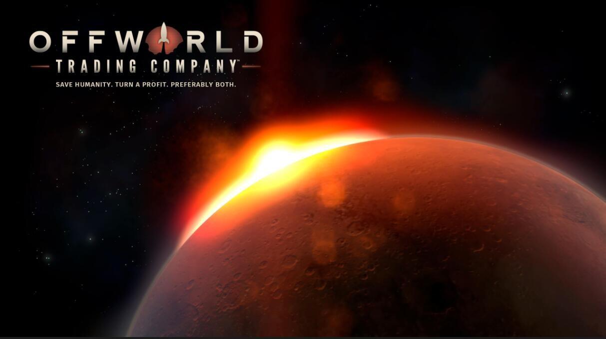 Epic喜加二 免费领《仰冲异界》《外星贸易公司》
