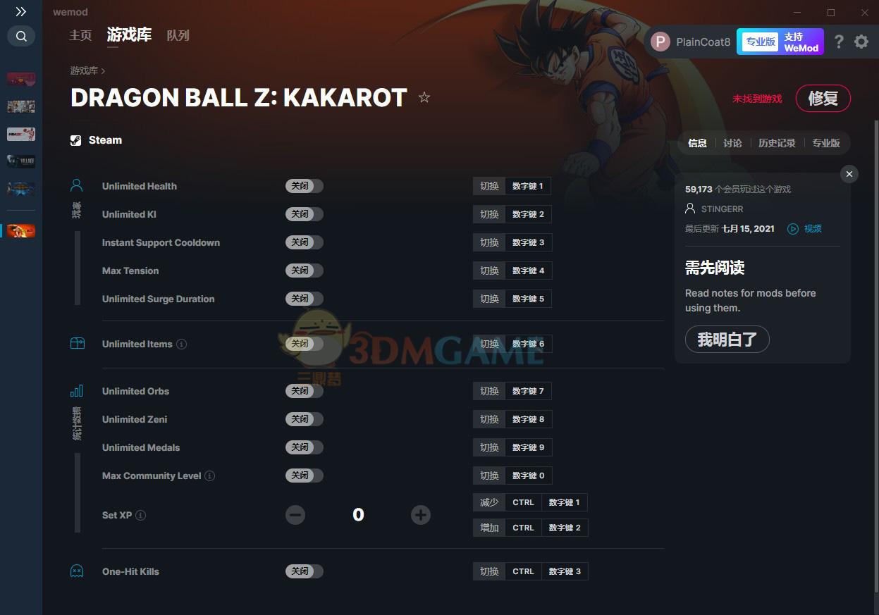 《龙珠Z:卡卡罗特》v1.70十二项修改器[MrAntiFun]