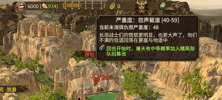 《全面战争:战锤2》DLC评测:勇敢牛牛大战蜥蜴人吧友
