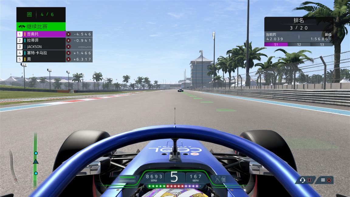 《F1 2021》评测:最好的F1赛事模拟器