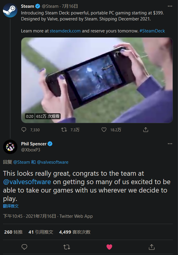 Xbox老总Phil Spencer发推祝贺Steam Deck正式公布 表示非常兴奋