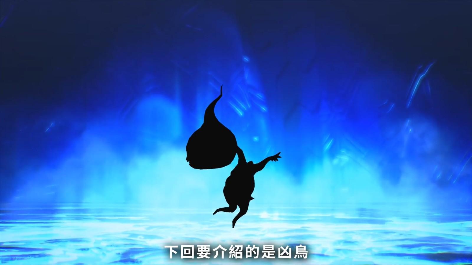 """《真女神转生5》恶魔介绍:外道""""软泥怪"""""""