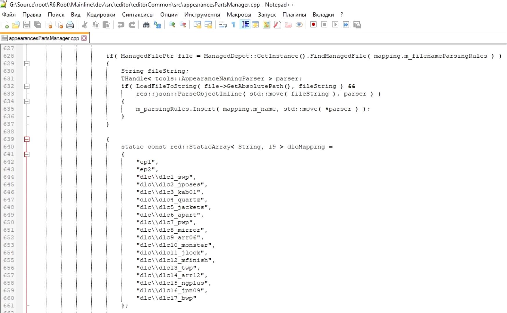 《赛博朋克2077》免费DLC和扩展名称泄漏 新地点新任务