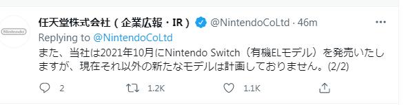 任天堂否认新型Switch利润比现行版高 没有其他新型NS计划