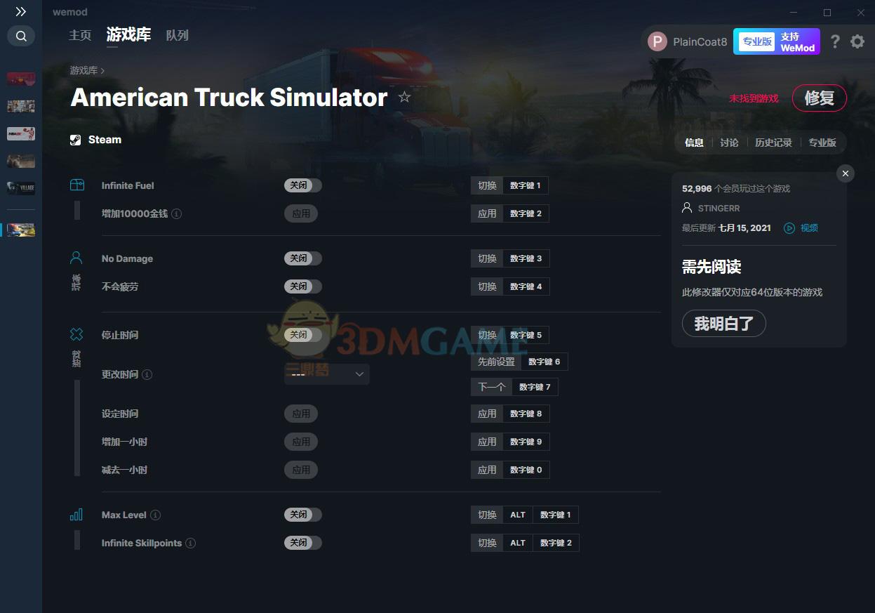 《美国卡车模拟》v1.41十一项修改器[MrAntiFun]