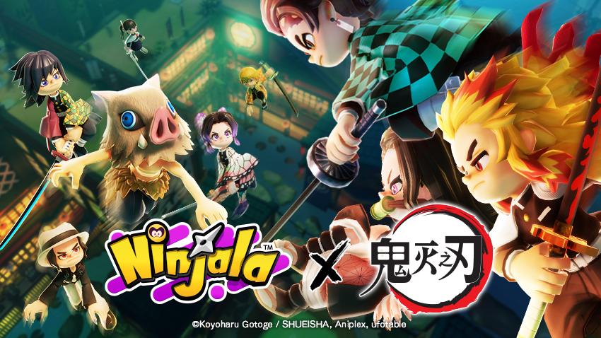 《Ninjala》与《鬼灭之刃》联名活动开始 丰富奖品扭蛋