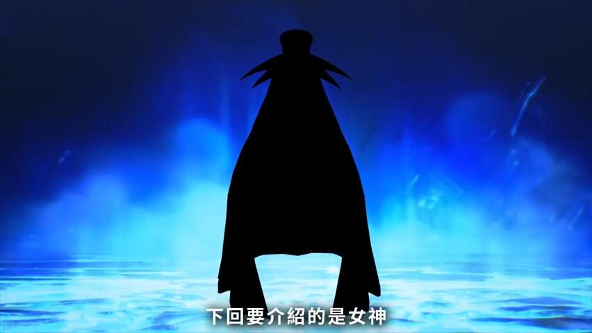 《真女神转生5》恶魔介绍:太阳神鲁格之子库夫林
