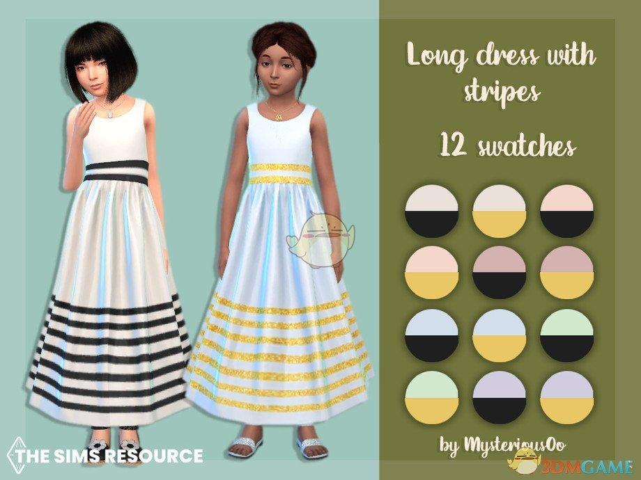 《模拟人生4》女性彩色条纹丝边连衣裙MOD