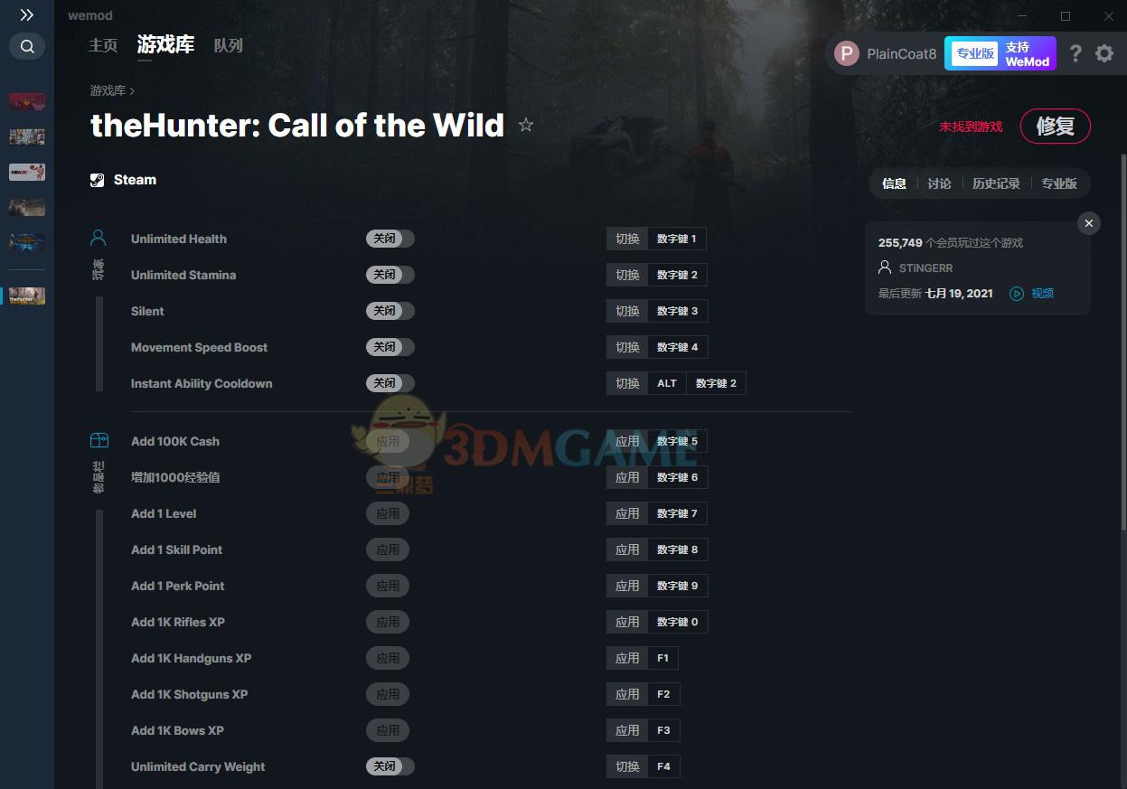 《猎人:荒野的呼唤》v2050156二十六项修改器[MrAntiFun]