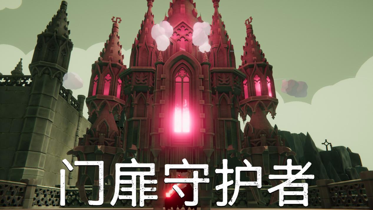《死亡之门》评测:可能是上半年最好的奇幻冒险游戏