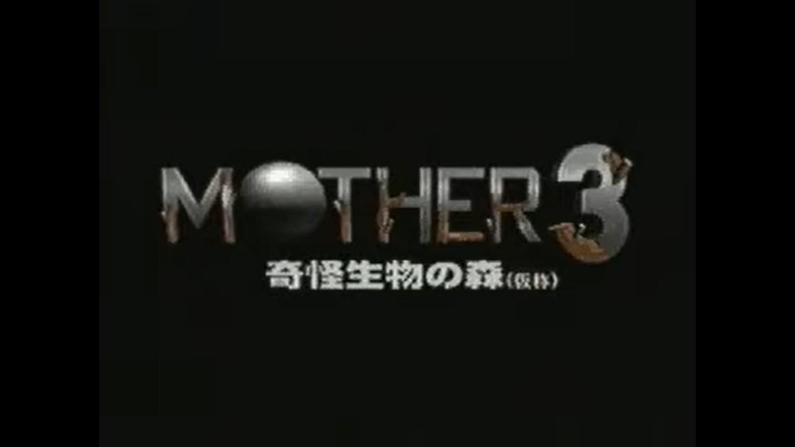 感谢玩家1997年N64版《地球冒险3》视频终于公开