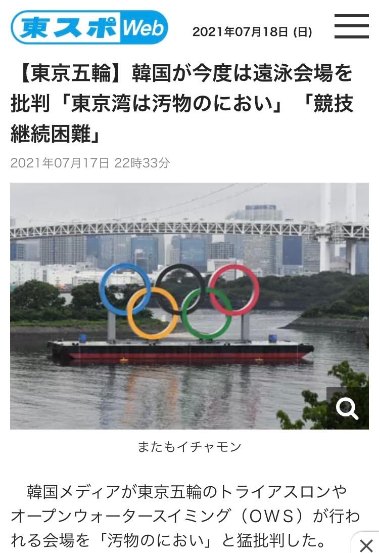 史上最有乐子的奥运会是什么样的?