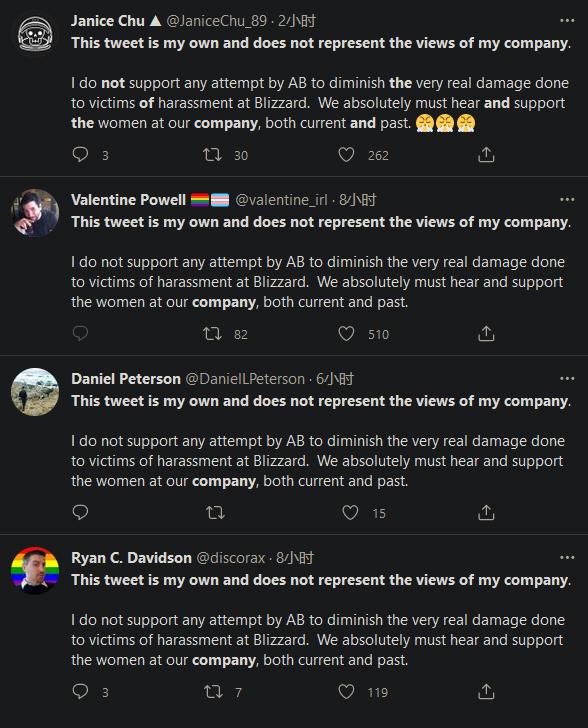 众多暴雪员工推特发文 公开反对官方诉讼回应声明