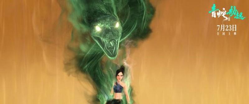 国漫电影《白蛇2:青蛇劫起》票房破两亿 口碑好!