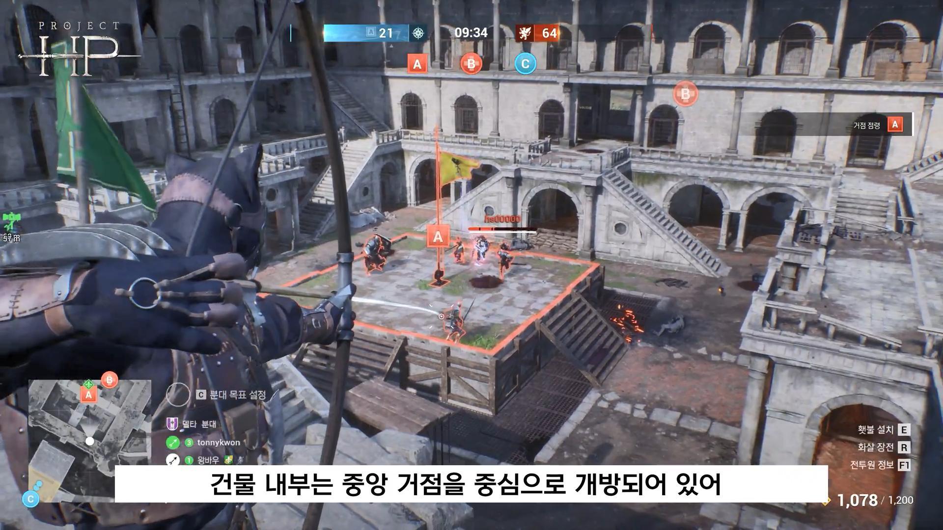 《洛英》原总监新作《Project HP》公布游戏演示 展示特殊机制