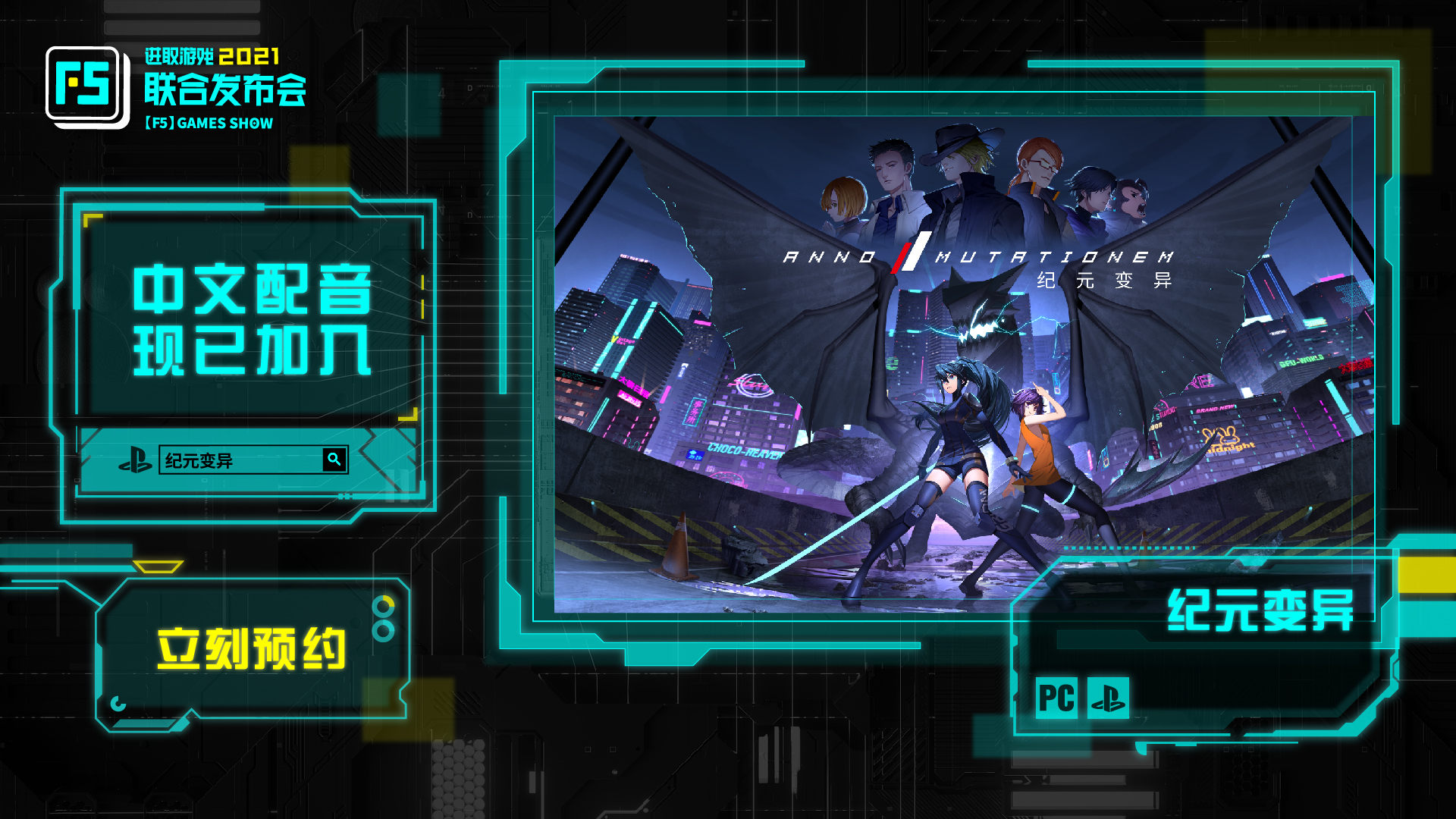 《临终:1983》和《纪元变异》新预告片发布 后者已加入中文配音