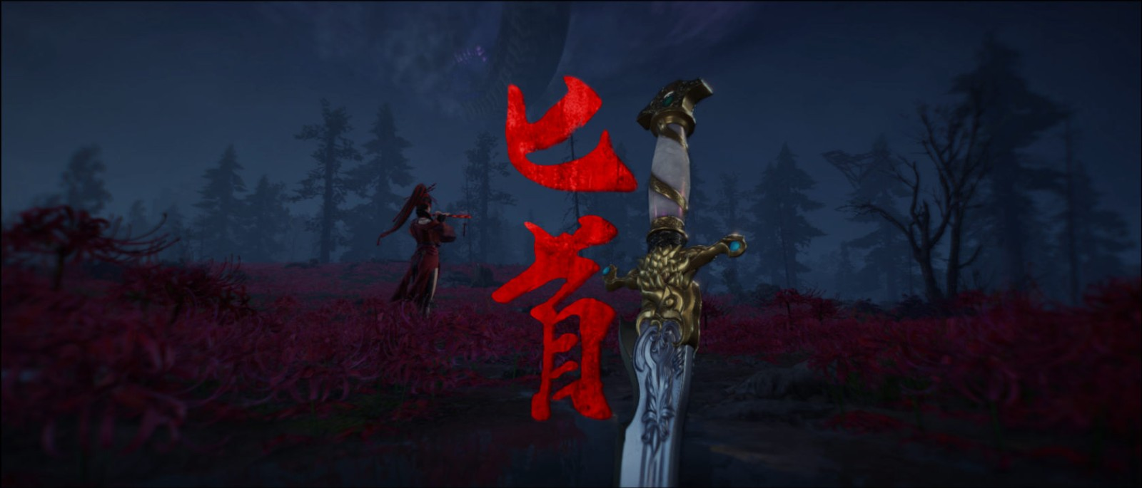 F5联合发布会:《永劫无间》PS5版本确认开发中 新赛季内容曝光