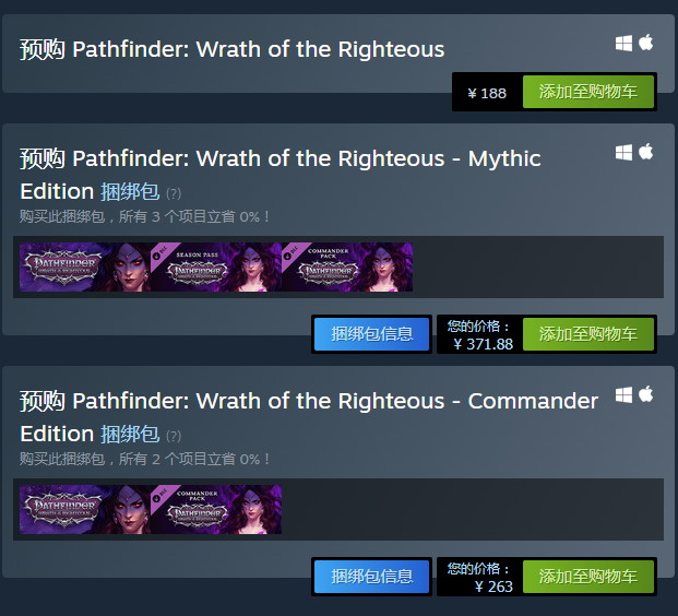 《开拓者:正义之怒》Steam版预购开启 可领取三款额外动物伙伴皮肤