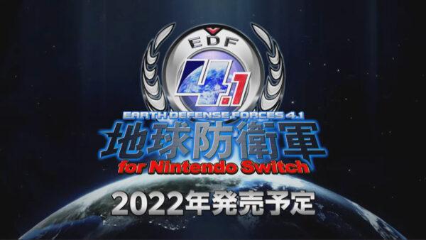 《地球防衛軍4.1》移植到Switch 2022年發售