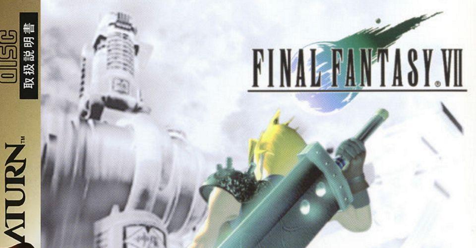 《最终幻想7》原有望登陆世嘉土星 但谈判未获成功