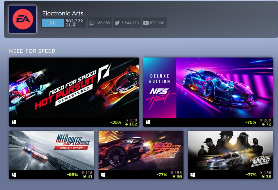 《极品飞车19》《极品飞车20》Steam新史低促销