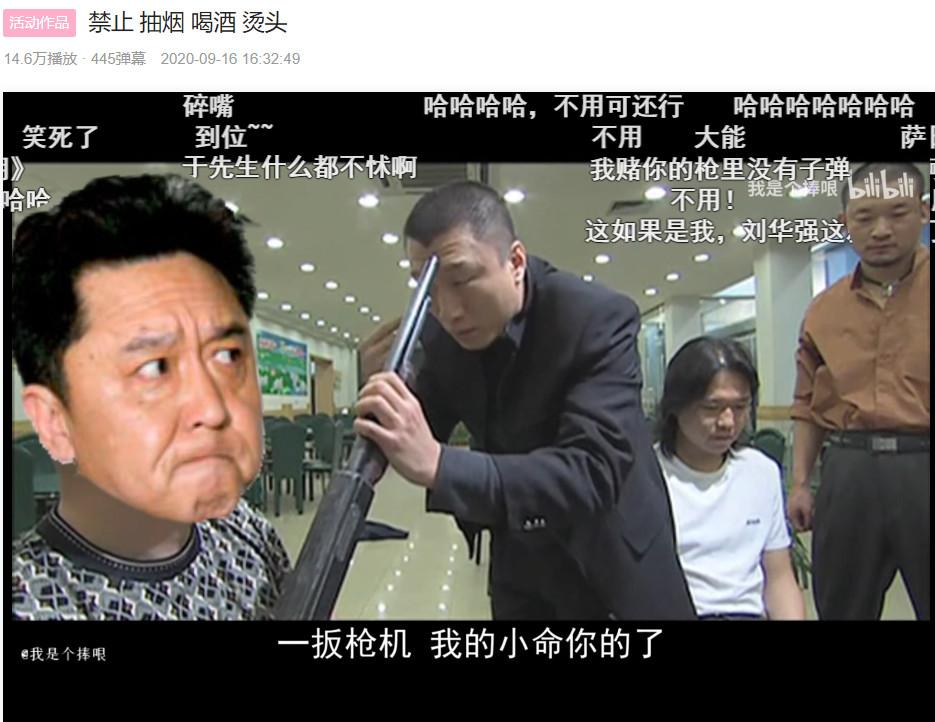 石家庄精品男人刘华强,是怎么让我迷上劈瓜的