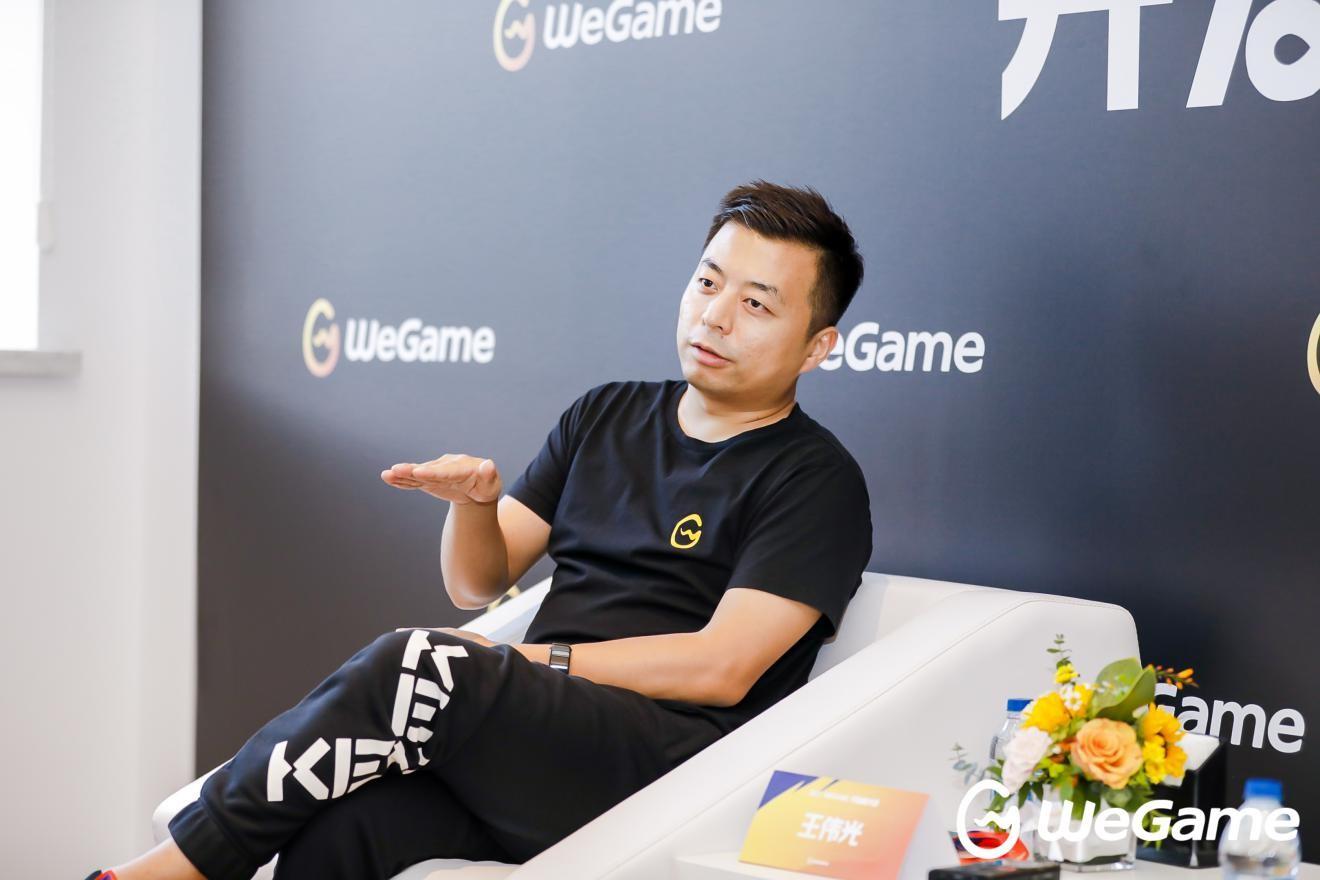 对话WeGame:当他们决定与游戏人同行